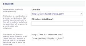 select domain where wordpress will be installed