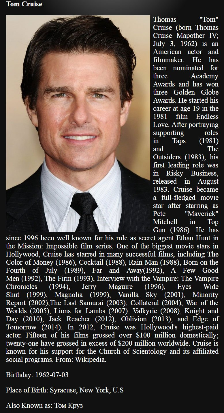 TheMovieDB tom cruise result