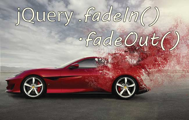 jquery fadein fadeout